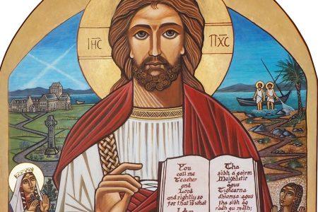 Jesus Our Teacher Icon